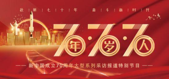 北京电台推出
