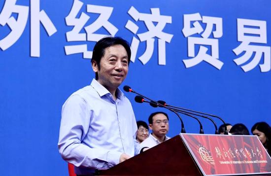 對外經濟貿易大學校長夏文斌:愛國、愛校,做最好的自己!