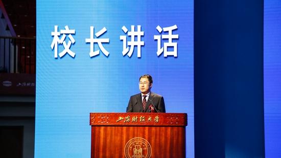 上海财经大学校长蒋传海:志存高远,脚踏实地