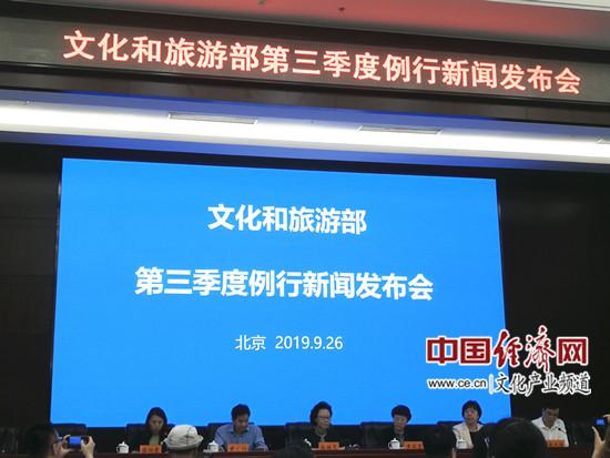 第十七屆中國吳橋國際雜技藝術節10月25日開幕 首設吳橋分會場