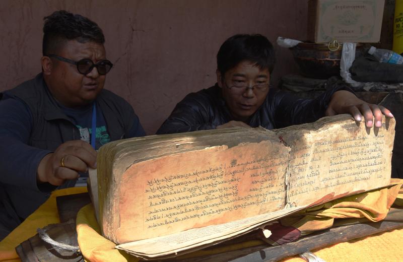 西藏規模最大古籍普查工程取得豐碩成果