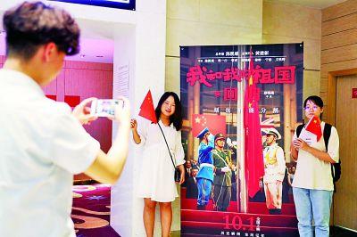 最强国庆档淬炼中国式大片 优化生产体系行业生态