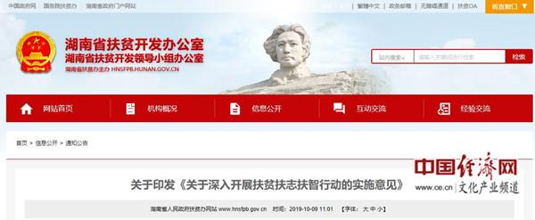 http://awantari.com/hunanfangchan/67351.html