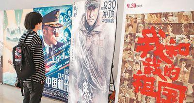 外媒关注中国国产电影崛起 中国故事更能赢得中国市场