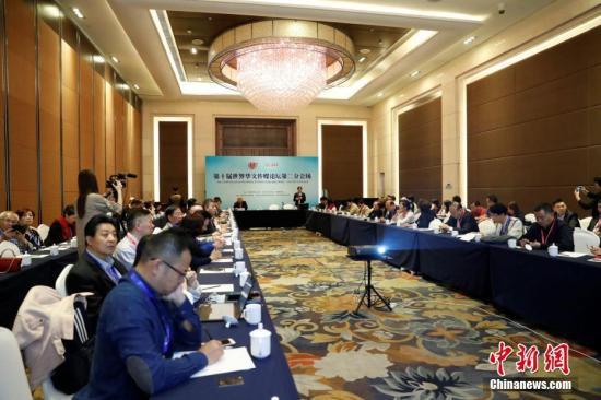 华文媒体的文化突围:在对话与了解中实现共鸣