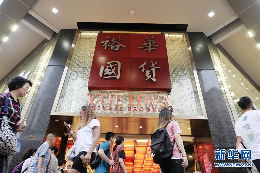 香港國貨老店:留時光之痕 尋文化之根