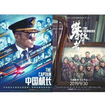 """香港门路""""北上""""执导主旋律大片从水土不服到摸对电影时间管理的导演图片"""