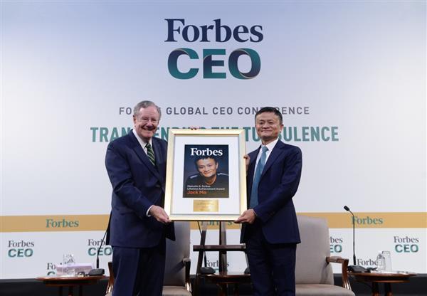 馬云獲福布斯終身成就獎 全球互聯網領域獲獎第一人