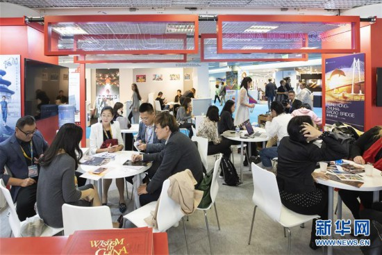 2019年法国戛纳秋季电视节开幕 中国内容引人瞩目