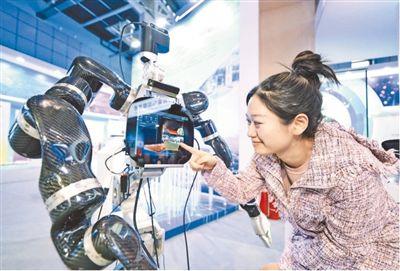 2019中關村論壇:前沿科技 牽手未來