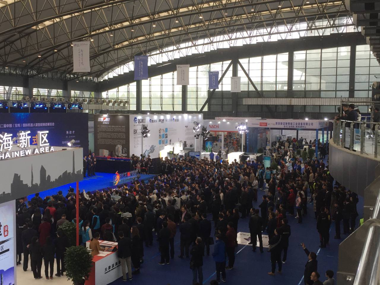 国际机器人暨智能制造展览会在宝鸡举行
