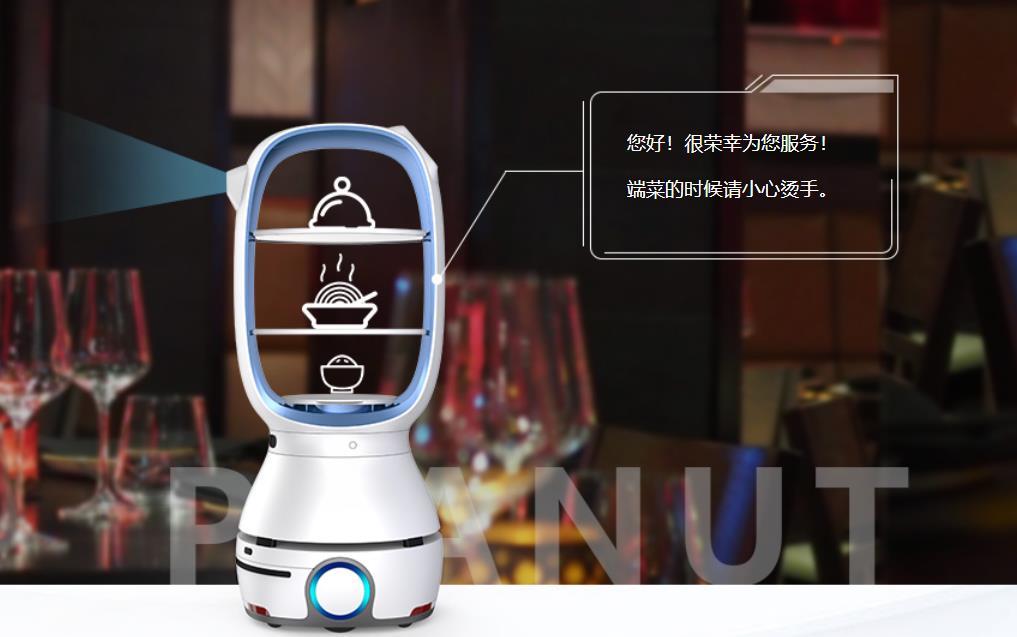 推動室內配送場景升級 擎朗送餐機器人不止于送餐
