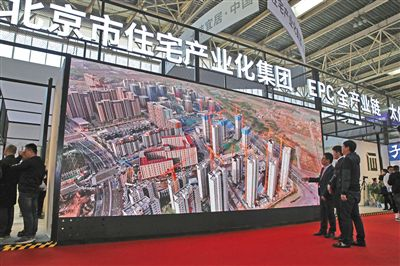 助力装配式建筑产业升级