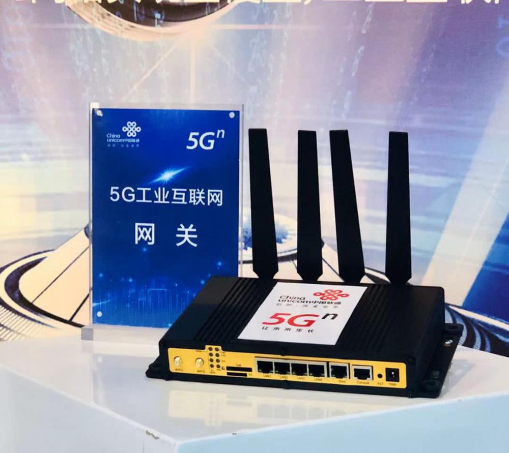 中國聯通發布全球首個全5g工業互聯網端到端應用