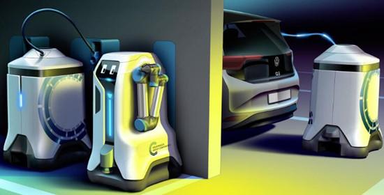 大众研发充电机器人 可在停车场里自动找到需充电汽车