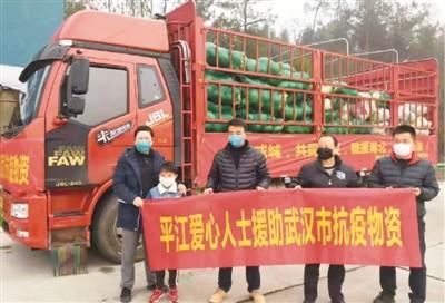 中鐵二十局員工自發收采10萬斤蔬菜支援武漢