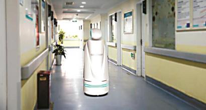 二代消毒机器人最快下月底投用
