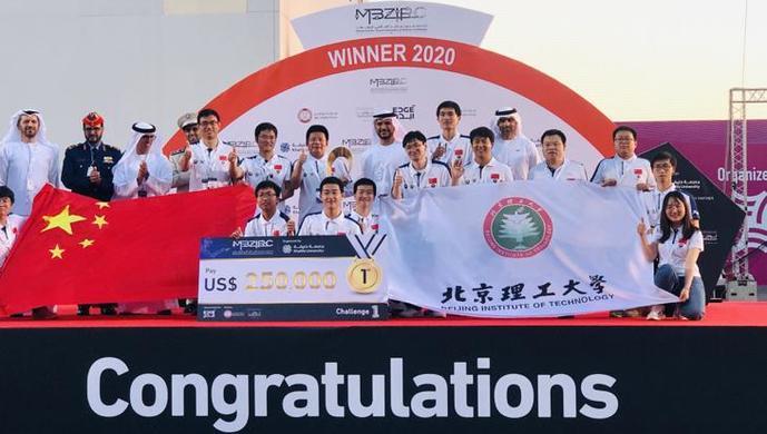 中國隊在國際機器人挑戰賽中拔得頭籌