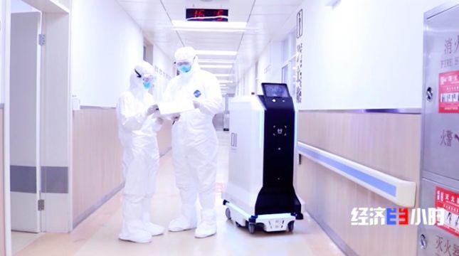 """智能搬运机器人、穿戴式体温监测仪…""""防疫神器""""究竟""""神""""在哪儿?"""