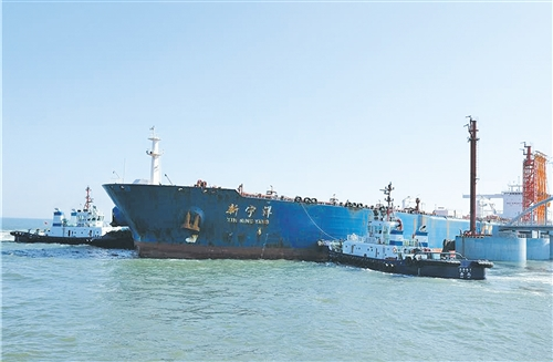 青島港原油期貨指定交割庫啟用