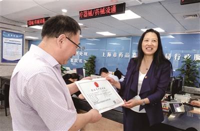 全國首張研制機構持有人《藥品生產許可證》落地上海
