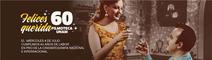 墨國大電影資料館:珍藏60年的影像記憶