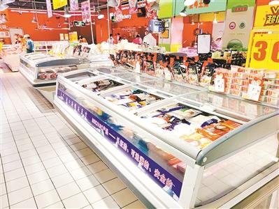 """国产冷冻食品""""双11""""热销"""